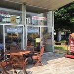 Cafe&Hamburger Ra-maru - 道の駅開国下田みなとCAFE&HAMBURGER Ra-Maru (カフェアンドハンバーガー ラーマル)