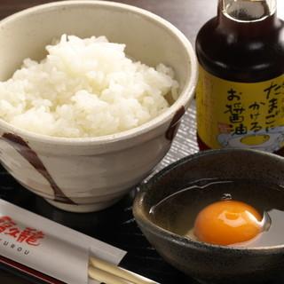 「仙寿卵」の卵かけごはん