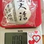 瑞穂 - 豆大福の体重②:108g