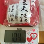 瑞穂 - 豆大福の体重① 104g