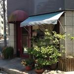 Boulangerie P&B - 北堀江にある小さなパン屋さんです