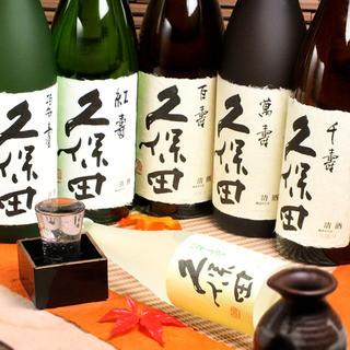 越後の銘酒『久保田』を6種ご用意しております。