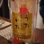 饂の神 - うたかた(スパーリング日本酒)
