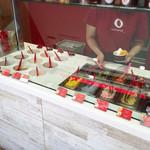レッド マンゴー  三軒茶屋店 -