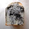 コテイベーカリー - 料理写真:ごま食パン