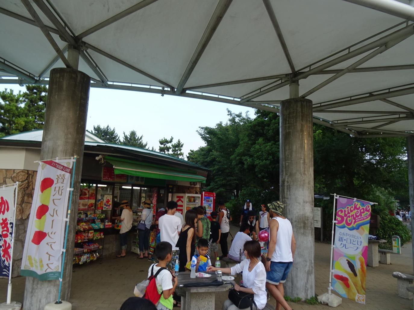 潮風公園売店