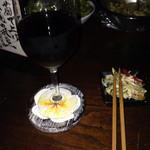 Ya-Cha Bar - 料理写真:キティー 。お通しもしっかり美味しかったです。
