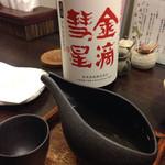 蕎麦切り 春のすけ - 金滴640円(一合)