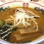 味の大王 - 味噌カレーラーメン