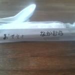 40474602 - 本家なかむら 割り箸