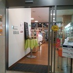 カフェ ダイニング 仲宿 - 入口