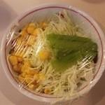 カフェモカ - ランチのサラダ