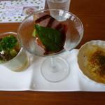 イロイロ - お肉料理ランチの前菜