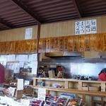 土浦魚市場 - カウンター