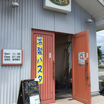 Mappusu - 外観…店舗入り口