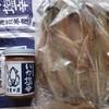 青貫水産 - 料理写真:アジ干物(大:¥220/枚)といかの塩辛¥700(200g)