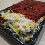 40484184 - コルカタドライカレーのサラダ部分