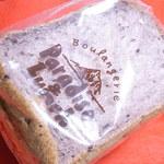 パラダイス&ランチ - 料理写真:黒米入りの食パン☆♪