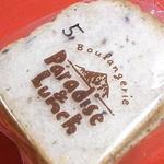 パラダイス&ランチ - 五穀米入りの食パン☆♪