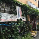 ときわ食堂 - 2015年7月