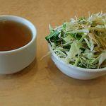 ユトリ珈琲店 - サラダとスープ