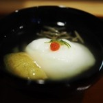 与志福 - 鱧真丈のお椀