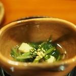 与志福 - 壬生菜とお揚げの温かいお浸し