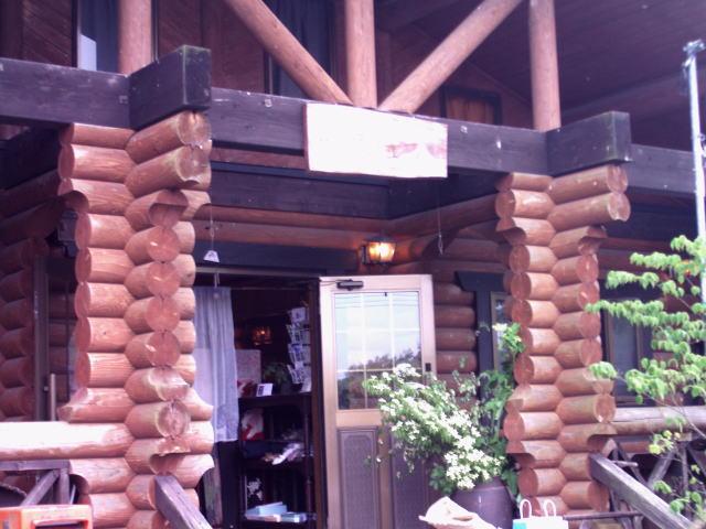 ぎゃらりぃ&喫茶 ゆすの木