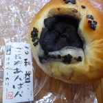 渡邊ベーカリー - ご利益ご長寿あんぱん
