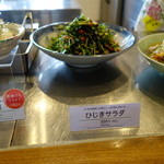 ポロシリ - ひじきサラダ