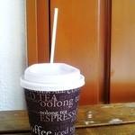 40494101 - アイスコーヒーテイクアウト