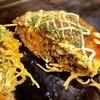 くいしん坊 - 料理写真:関西焼モダン(断面)