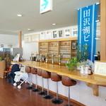 田沢湖 ビールブルワリーレストラン - カウンター