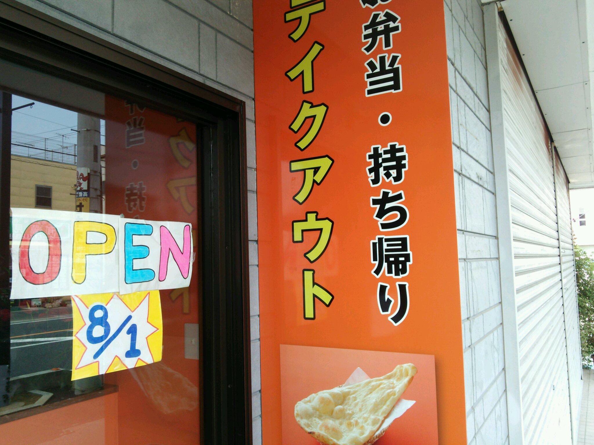 ヘブン 北本駅東口店
