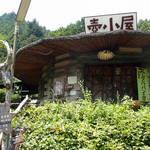 壺小屋 - 外観(2015/8)