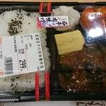 OK - 料理写真:OK 葛西店 店内調理品の国産茄子の肉味噌弁当 299円(税別)包装形態