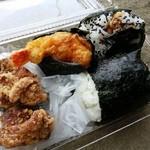 伊勢屋餅菓子店 - これで710円(税込)