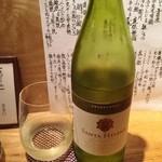 酒彩 大黒屋 - 白ワイン♪