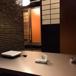 蒸し茶家 自然の中で・・・ - (15.7)ほりごたつ席