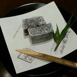40499754 - 食後:加賀柴雲石