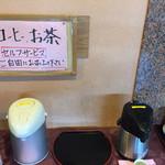 レストランかづの - ⚫︎無料のセルフサービス    コーヒー  お茶