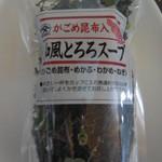 栗山房の駅 - 料理写真:和風とろろスープ¥540-