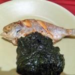 40502047 - 本日の魚料理(えぼ鯛の塩焼き)