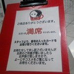 よーじやカフェ 渋谷ヒカリエ ShinQs店 - 満席注意!