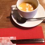 40505438 - 人参とトマトの冷製スープ