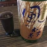 40506259 - 奈良 風の森 雄町 純米真中搾り