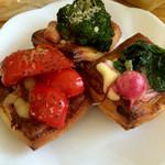 40508193 - 野菜のデニッシュパン