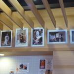 甘多 - 実佳子さんや紗月さんのお写真が飾ってありました