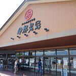 伊都楽 - お店はJA産直市場・伊都菜彩の中にあります