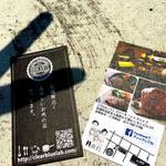 ブロカント - 当店のショップカード。レジ横に御座います^^